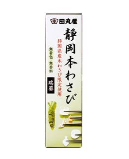 Wasabi Paste aus der Tube - Tamaruya