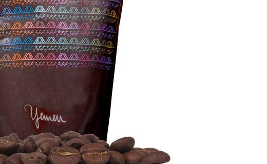 Matari Kaffee - Cafés Verlet