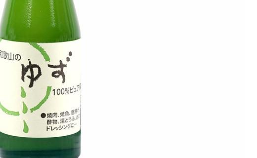Japanischer Sudachi-Saft - Ito Noen