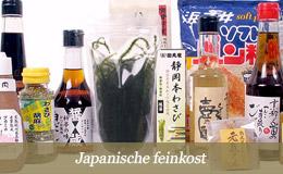 Japanesche feinkost